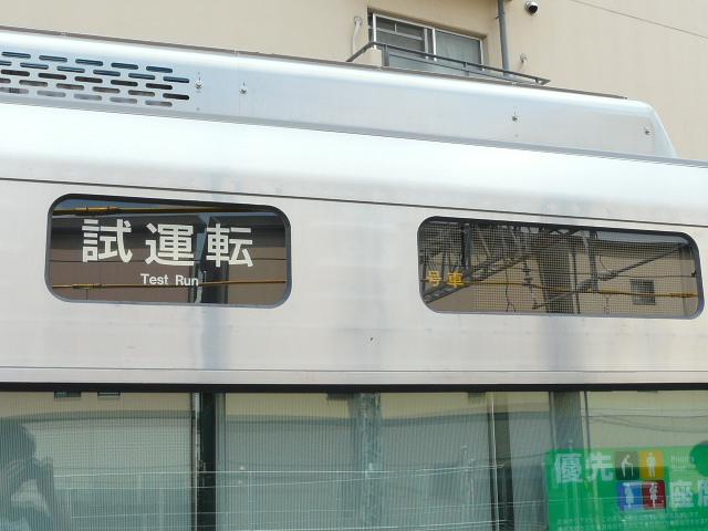 P1150401