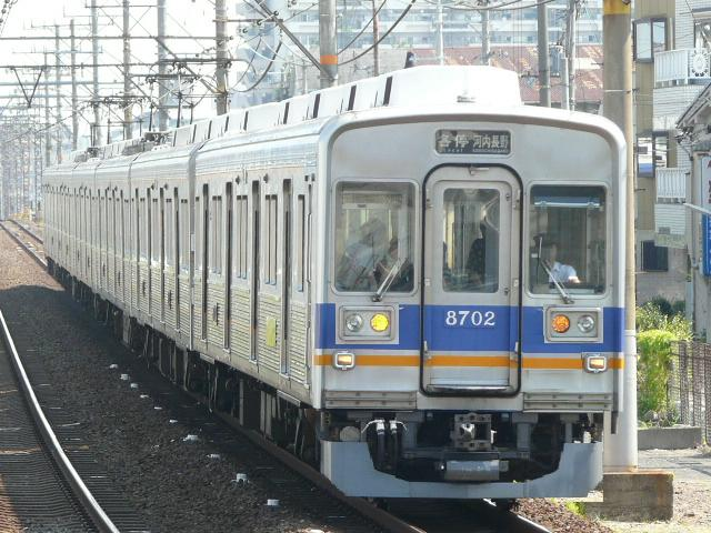 P1140952