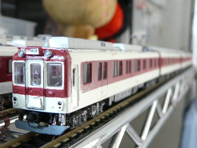 P1150470