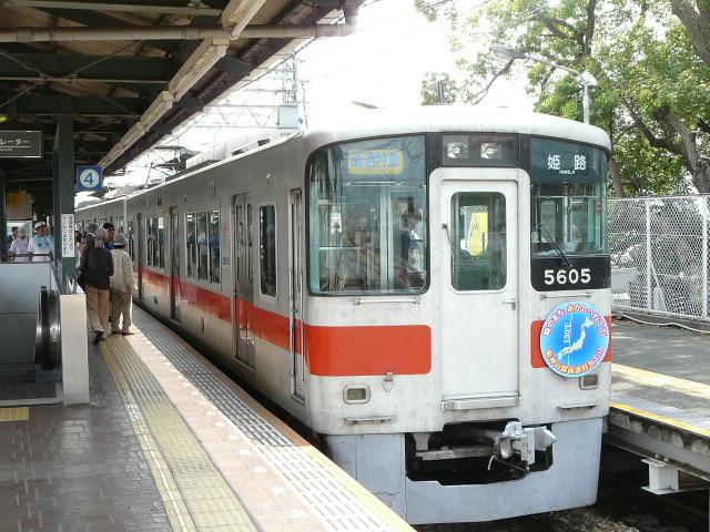 P1150502