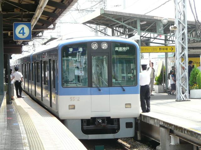 P1150504