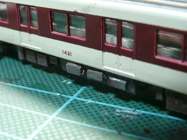 P1150539