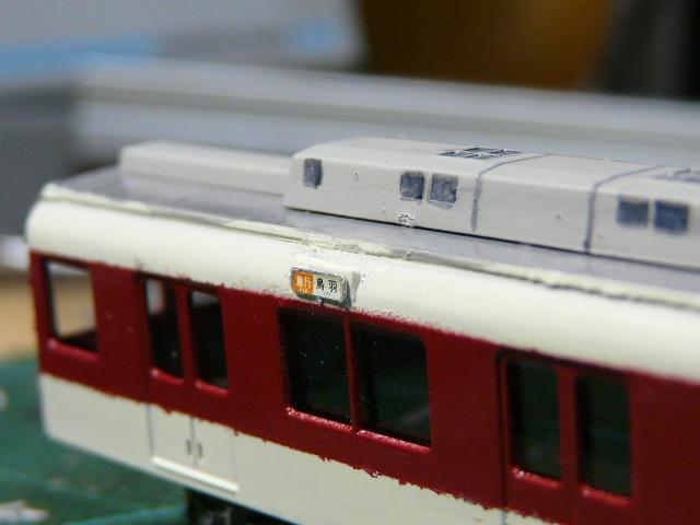 P1150584