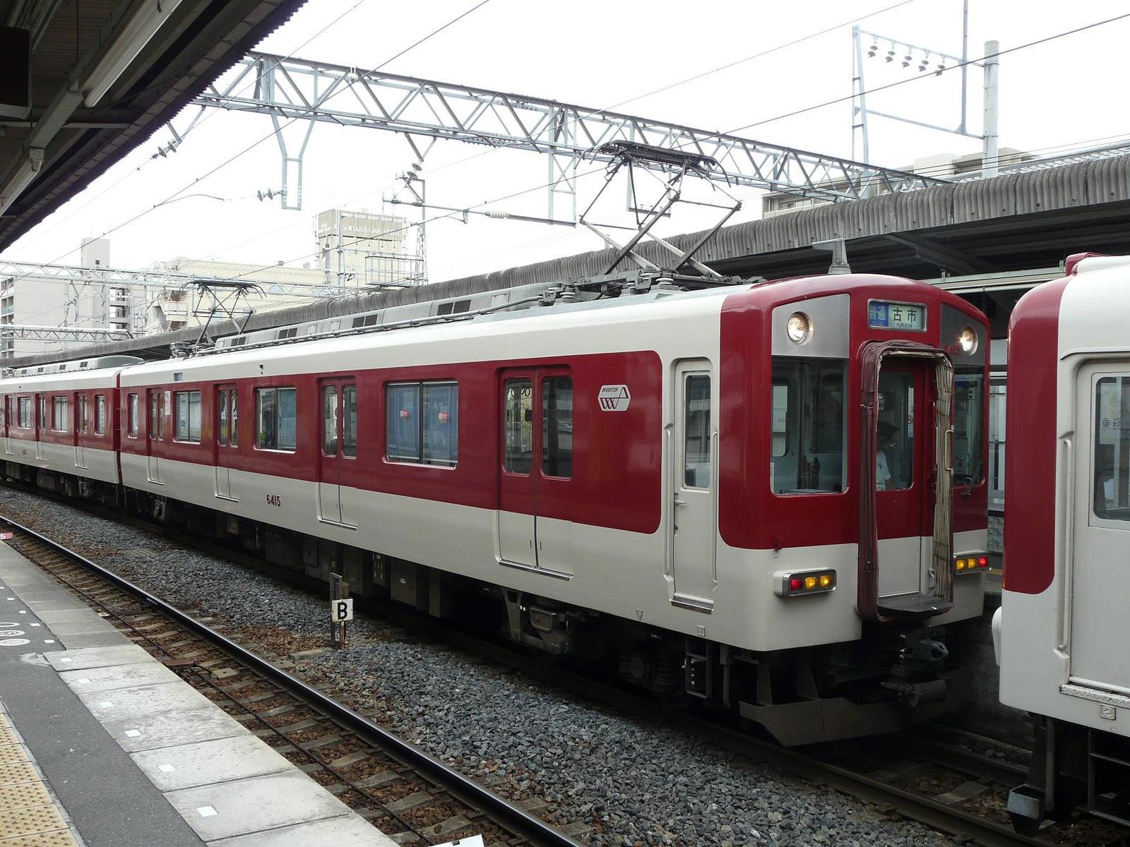 P1040668
