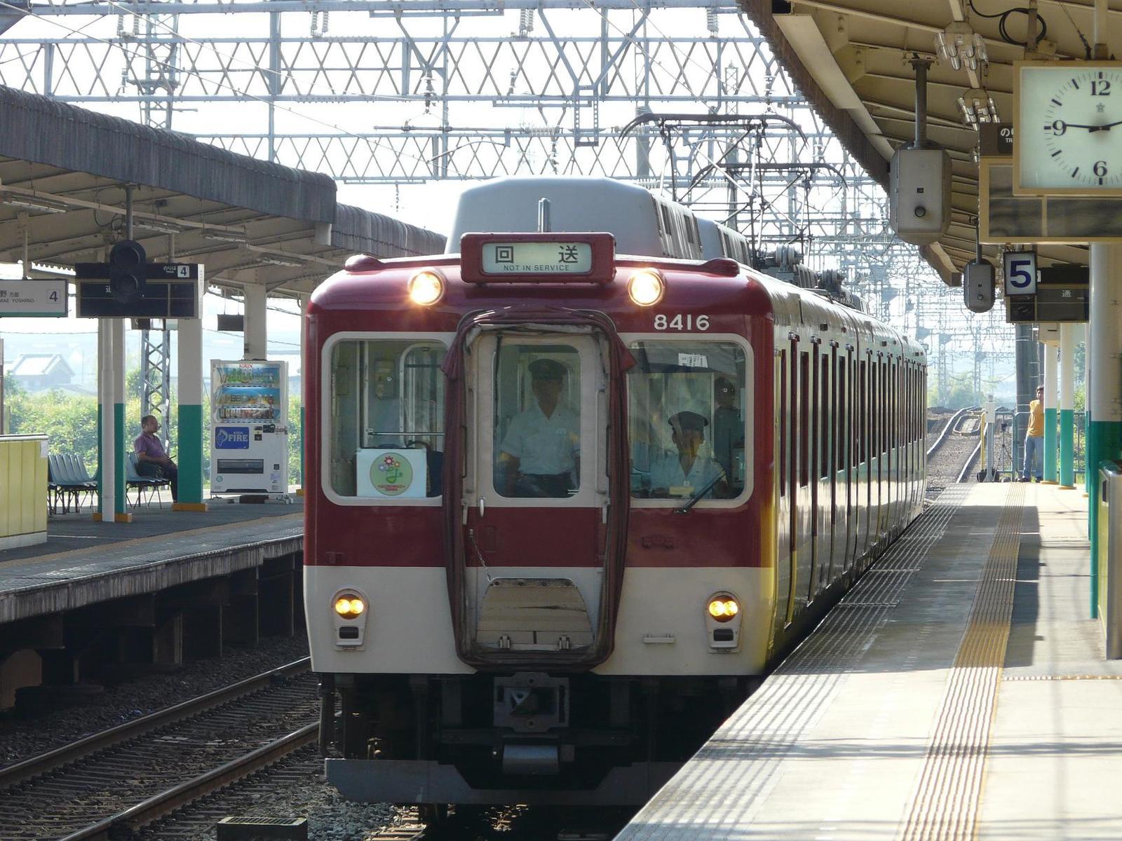 P1150618