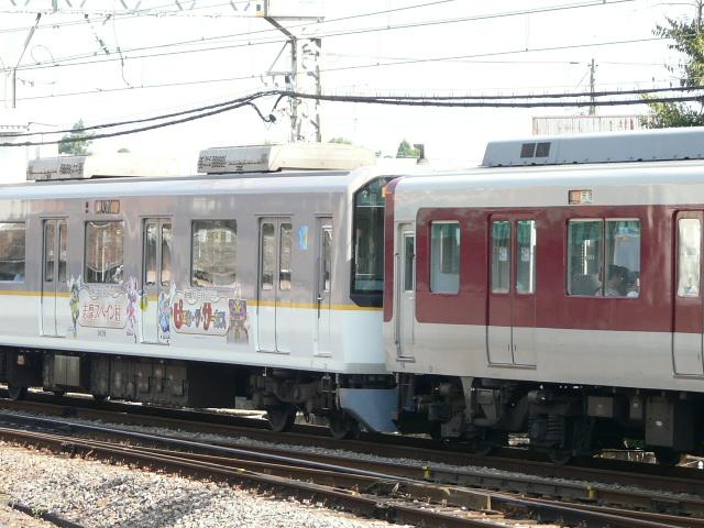 P1150620