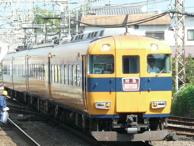 P1150624