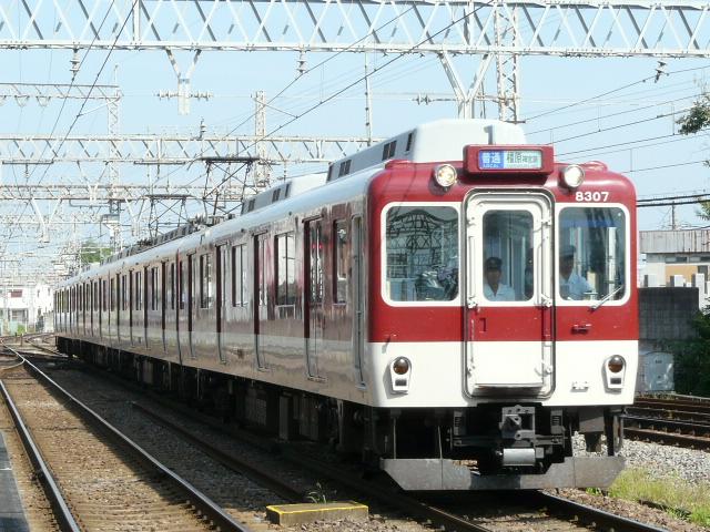P1150627
