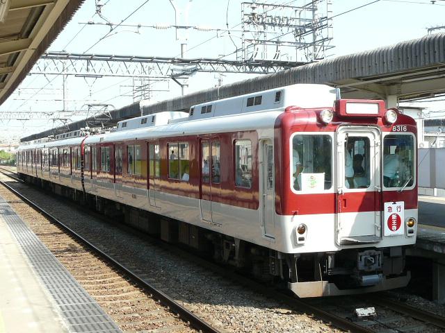 P1150643