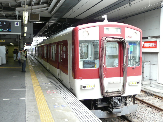 P1150701