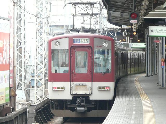 P1150738