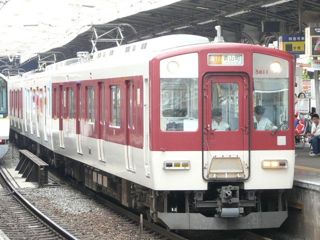 P1150741