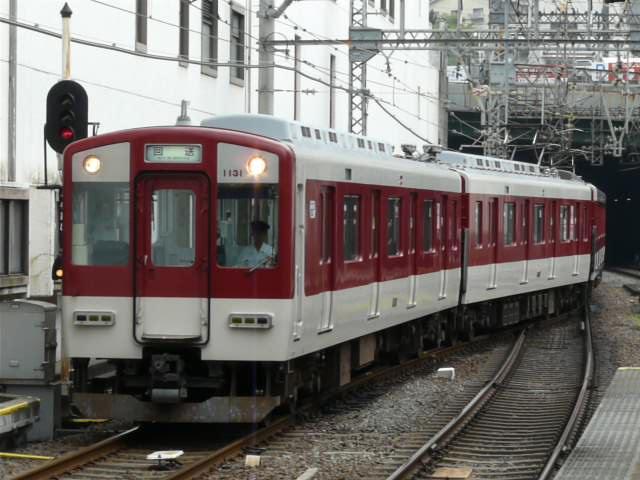 P1150749