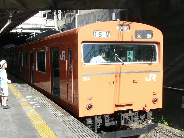 P1150753