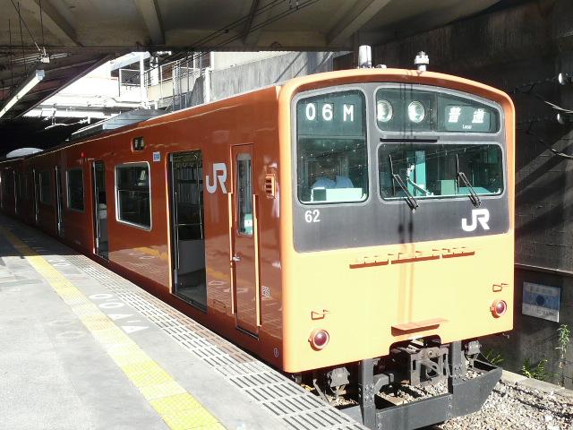 P1150758