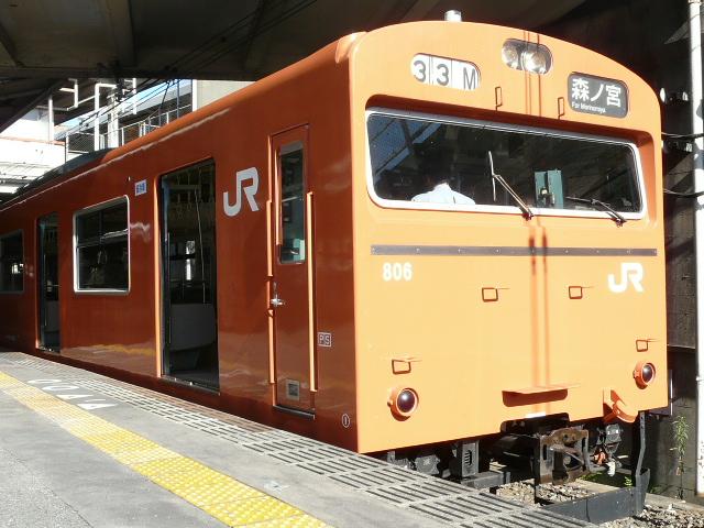 P1150761