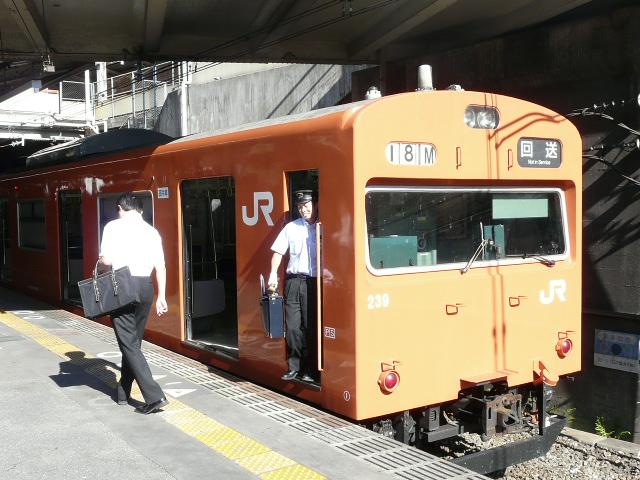 P1150779