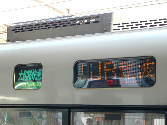 P1150801