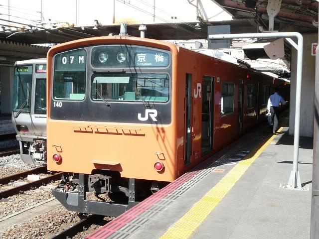 P1150802