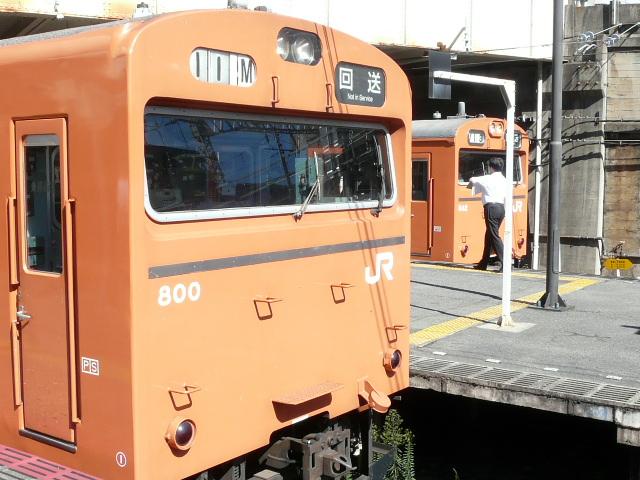P1150808