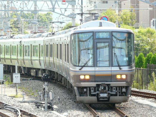 P1150820