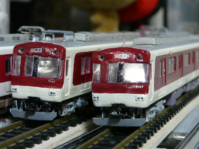 P1150832