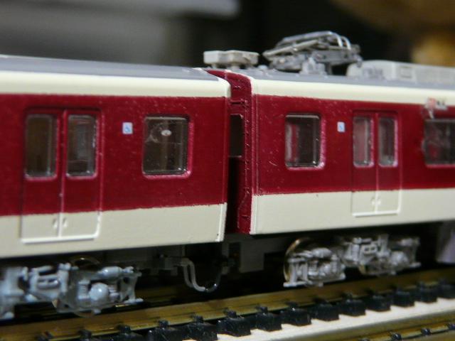 P1150833