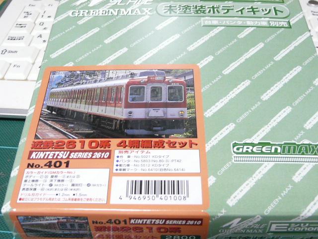 P1150911