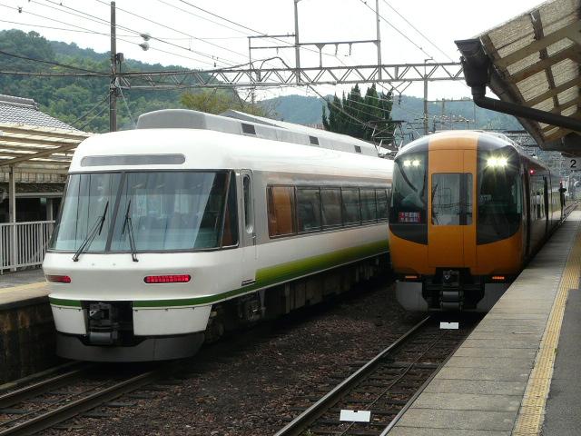 P1150921