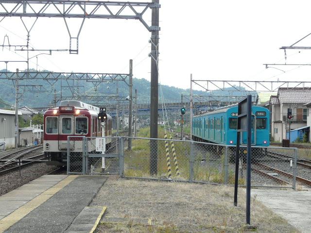 P1150925