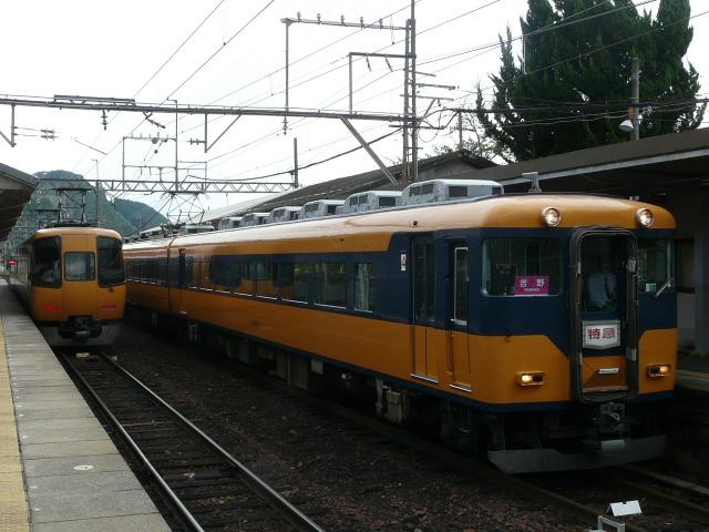 P1150935