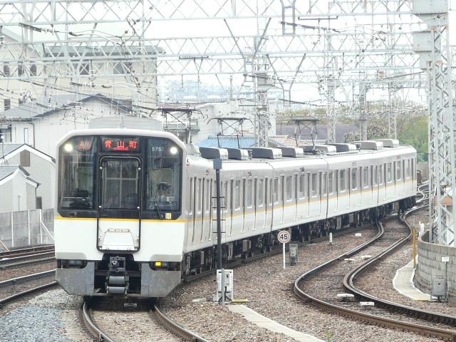 P1150981