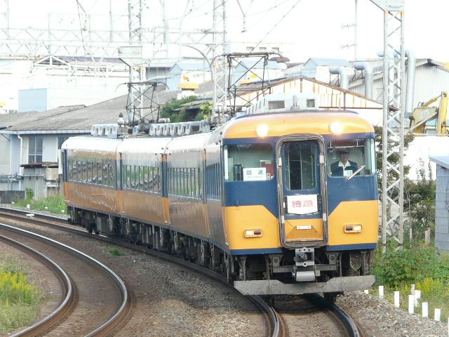 P1160138_2