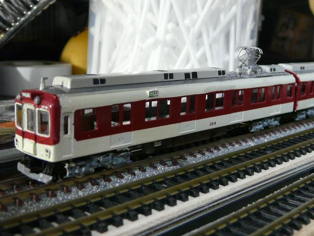 P1160164