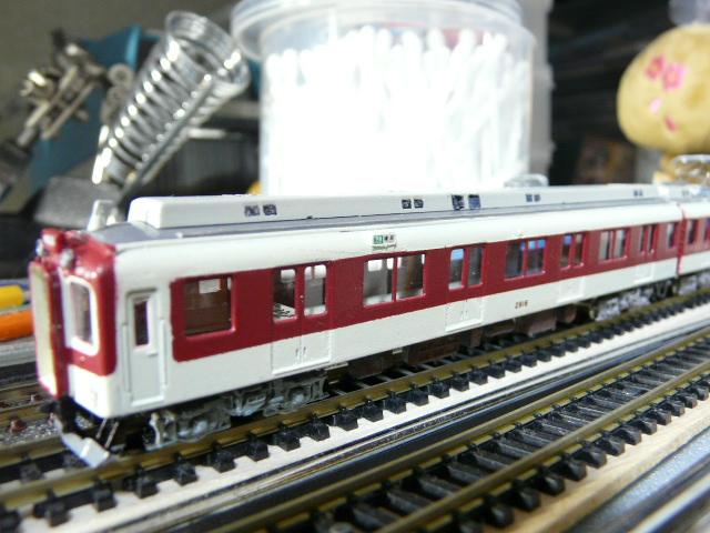P1160167