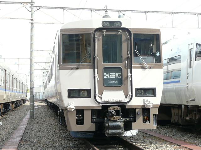 P1160180