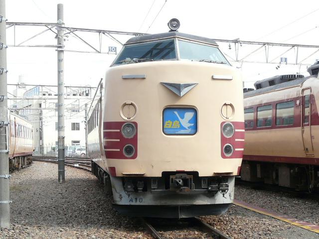 P1160183