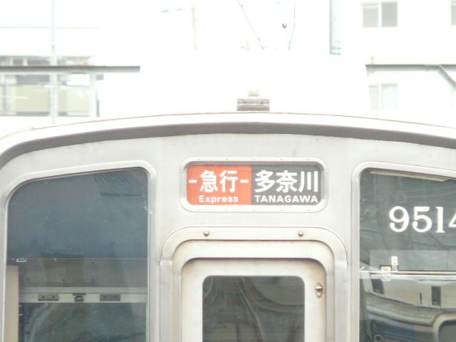 P1160245