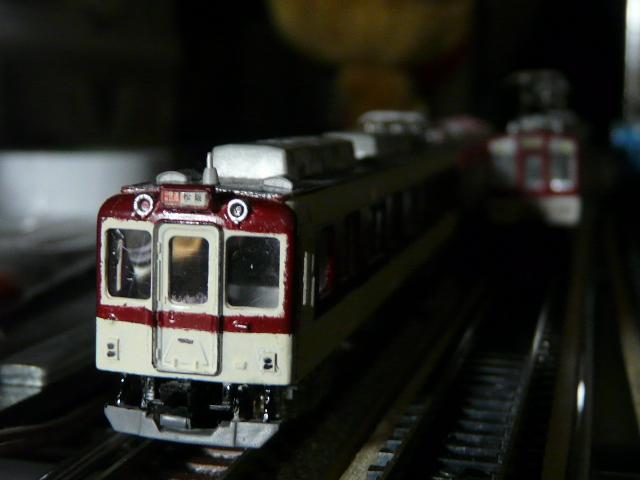 P1160268