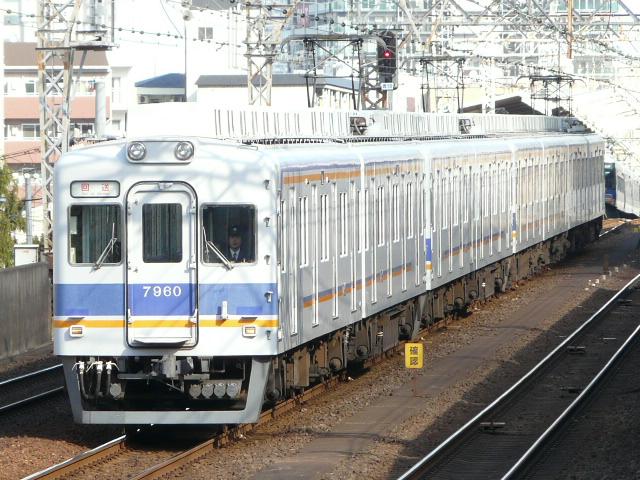 P1160398