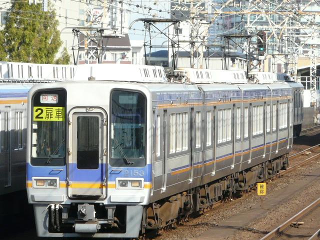 P1160403