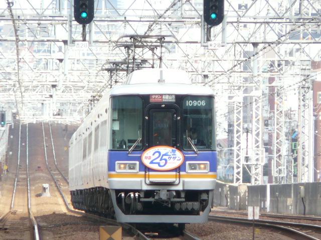 P1160437
