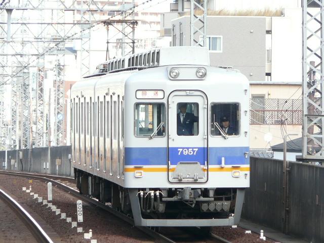 P1160451