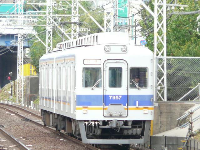 P1160456