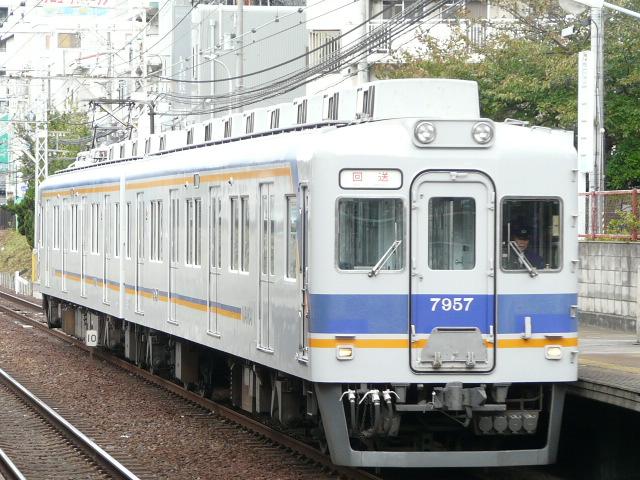 P1160459