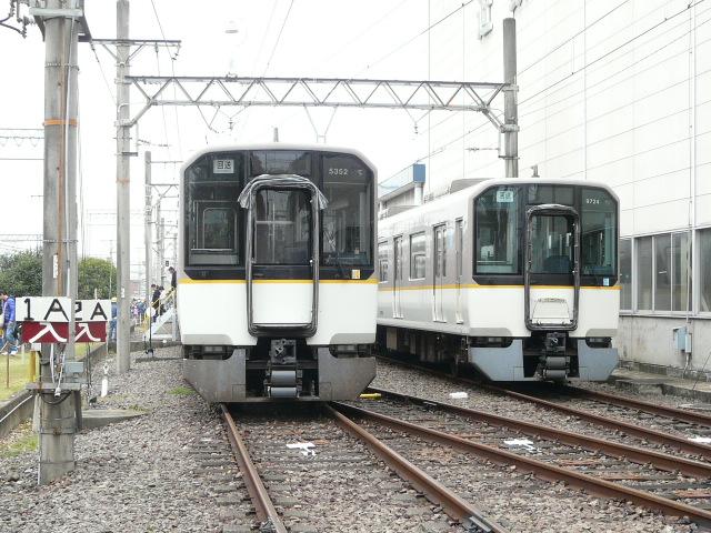 P1160483