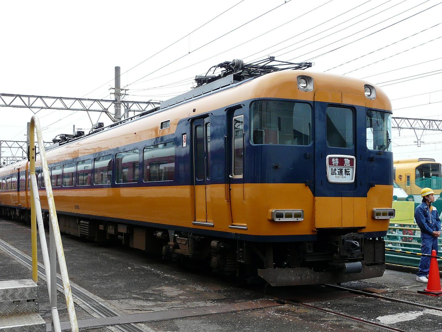 P1160488
