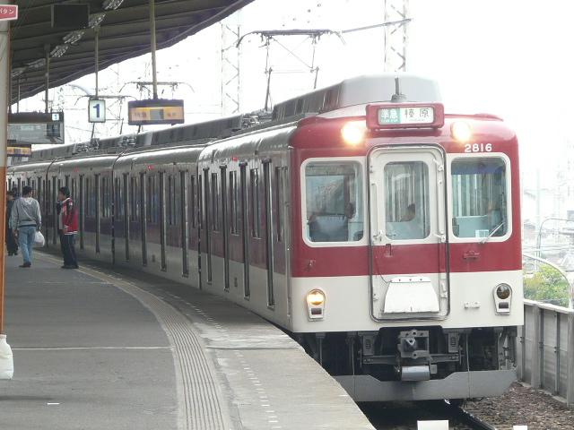 P1160534