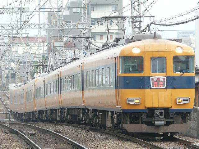 P1160535