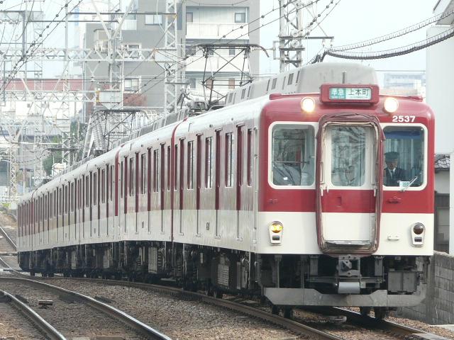 P1160536
